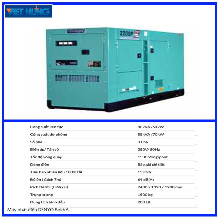 Máy phát điện Denyo 80kva chính hãng